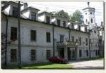 Nawojowa - pałac Stadnickich